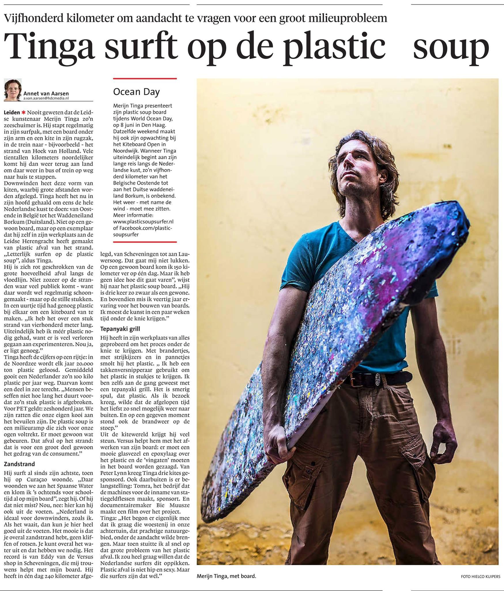 Surfen op de plastic soup - Plastic Soup Foundation