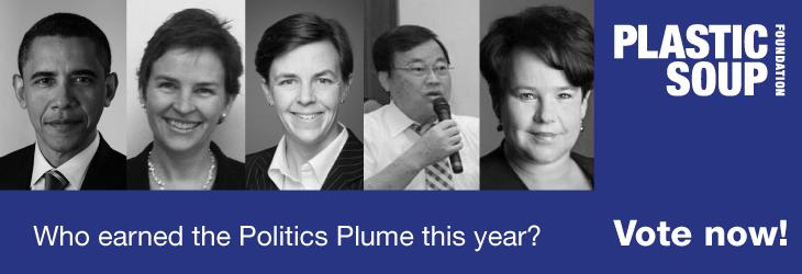 banner_politieke-pluim-2016_en