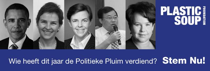 banner_politieke-pluim-2016_nl