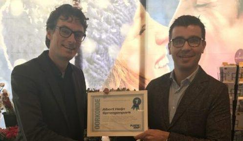 supermarkt award